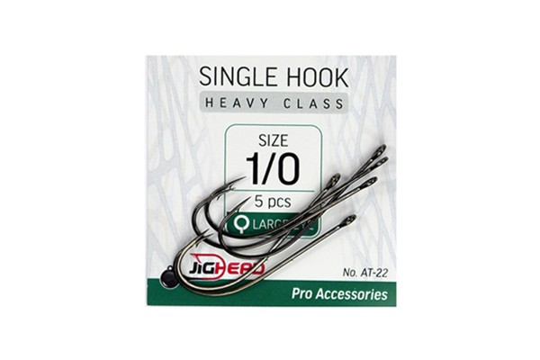 Single Hooks Heavy Class