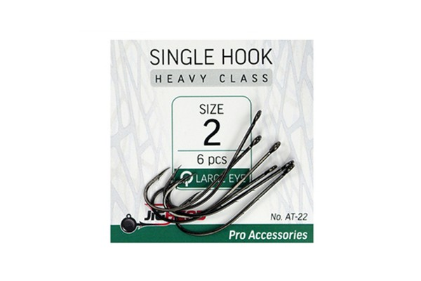 Vorschau: Single Hooks Heavy Class